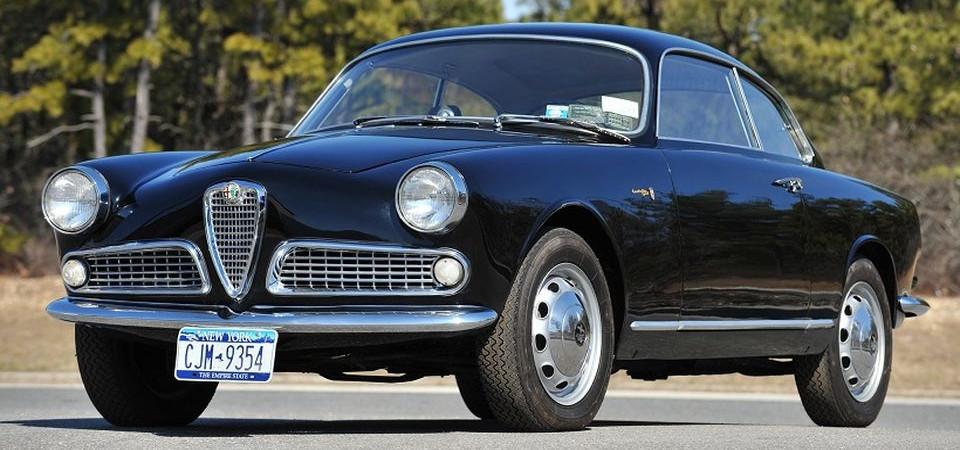 Alfa Romeo Giulietta (1954 — 1965)